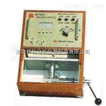 YK-0300 微机原棉水分测定仪/原棉水份测定仪