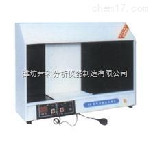 YK-YB-II 澄明度檢測儀(單面)