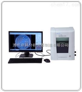 YK-30472 全自動菌落快速計數儀/全自動菌落計數器