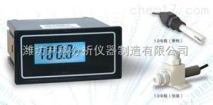 YK-ZG303A 純水電阻儀/電導率儀