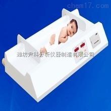YK-GM-3000 嬰兒秤/嬰兒身高體重秤