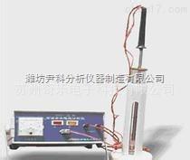 YK-003 石油含水電脫分析儀