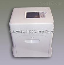 YK-6005 荧光增白剂快速检测仪/智能型食用菌荧光增白剂测定仪