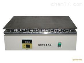 YK-DB4A 不锈钢控温电热板 (内置式探头 板材2mm)