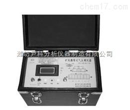 YK-220 精密数字气压计(带煤安证)/矿用携带式气压测定器