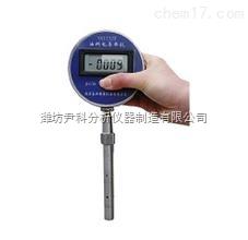 YK-CM08B 油料电导率仪(手持式)