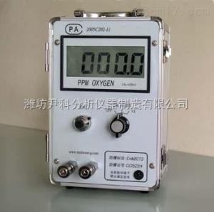 YK-M311-S 便携数显微量氧分仪