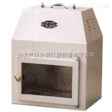 YK-HW10S 紅外線快速干燥箱(不銹鋼板)