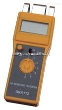 YK-G1 高周波纸张水分仪(便携式)