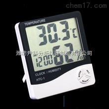 YK-9801C 数字显示温湿度计(大屏幕壁挂型)