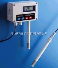 YK-HD2008 溫濕度變送器