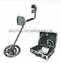 YK-3010 数显地下金属探测器/管道探测仪/电缆线探测器/探宝仪