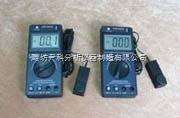 YK-G4B 辐射类/紫外辐射计 /紫外线辐射计 /紫外照度计 /紫外线照度计