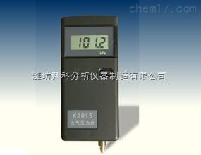 YK-K2015 便攜數字大氣壓力計(60kPa ~ 110kPa)