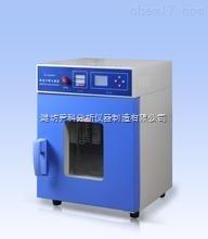 YK-GK-9070 干熱滅菌器