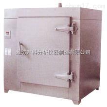 YK-DF3-1 红外线高温干燥箱