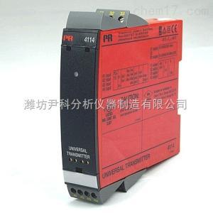 YK-PR4114 信號隔離器