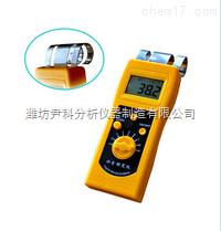 YK-20W 感應式木材水分測定儀(不破壞樣品,金屬片感應傳感器)