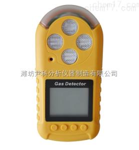 YK-BH2S 手持式硫化氫氣體檢測儀/便攜式H2S報警儀(可選泵吸,擴散
