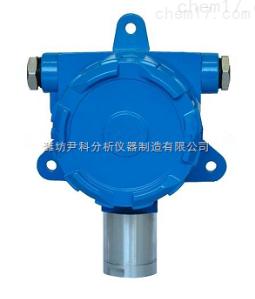YK-GHCN 在线氰化氢检测仪/HCN变送器/氰化氢 (可选一体式)