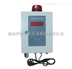 YK-GSO2 在線二氧化硫檢測儀/在線SO2變送器(可選單點一體式)