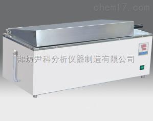 YK-420/600 三用恒溫/電熱恒溫水箱(11L/36L,大功率,不銹鋼)