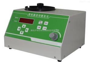 YK-LYA100 微电脑自动数粒仪