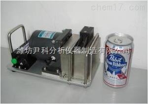 YK-J3B 便携式全自动卷边投影仪
