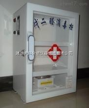 YK-200L 戊二醛恒温消毒柜(不锈钢)/戊二醛恒温消毒灭菌柜(不锈钢)
