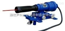 YK-800 隔爆型矿用激光器指向仪(隔爆便携式) 800米 红光/绿光