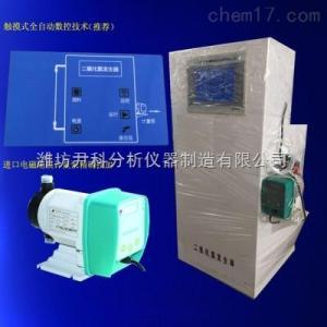 YK-HB100 二氧化氯发生器/小型医院污水处理设备
