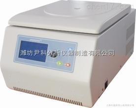 YK-H116KR 臺式高速冷凍離心機