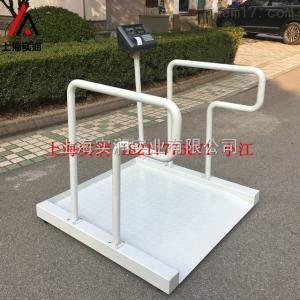 二面带扶手:透析室轮椅称,SCS带打印透析秤