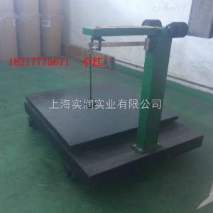 上海衡器厂1吨老式磅秤/2T老式机械地上衡
