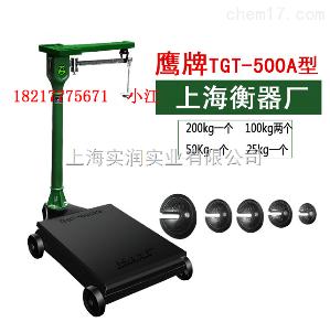 鹰牌TGT-500KG机械秤,上海衡器厂500kg机械磅称