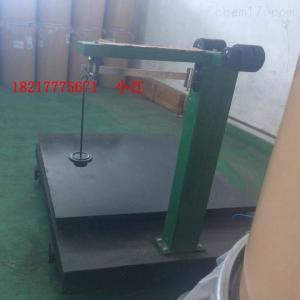 1吨带秤砣地上衡/上海衡器厂2t老式机械磅秤