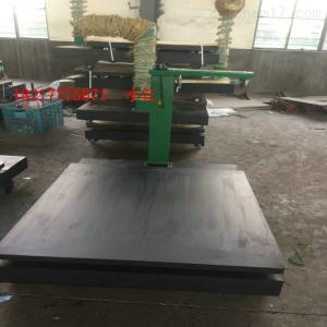 1吨老式机械磅称,上海衡器厂2T机械秤厂家