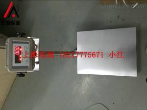 食品厂车间304不锈钢台秤,304不锈钢材质电子称