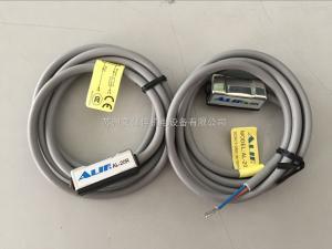 原装正品现货台湾alif传感器AL-01N,AL-01P;AL-02R,
