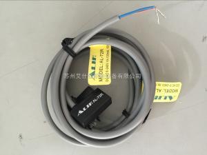 现货AL-03R,AL-03RD,AL-03N,原装正品台湾alif传感器