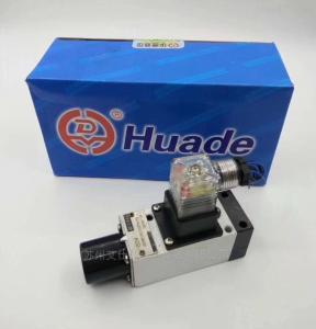 HED4OA15B/50Z14L24S 北京华德压力继电器量大从优压力开关