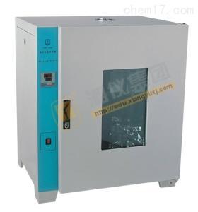 HPX-250 隔水恒溫培養箱