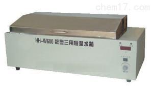 HH-W600 數顯三用恒溫水箱