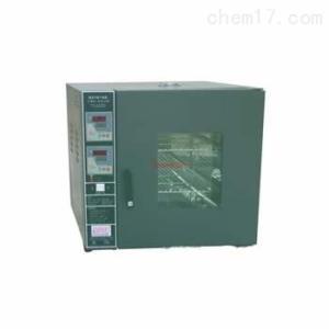 CMDLH-640LA 高精密節能干燥箱價格