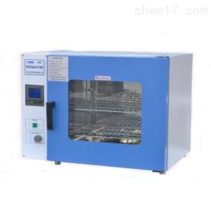 GRX-9123A 热空气消毒箱厂家,热空气消毒器