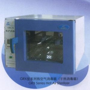 GRX-140 热空气消毒箱(干热消毒箱)厂家
