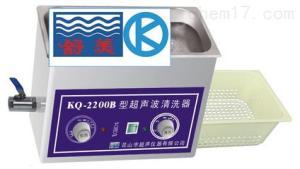 KQ2200B,超声波清洗设备参数,台式超声波清洗器