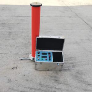 ZGF 高频直流高压发生器