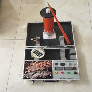 ZGF-2000系列 200kv直流高压发生器