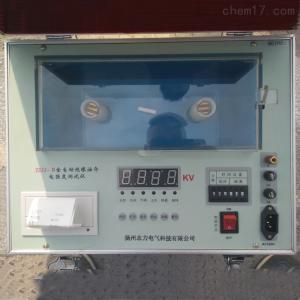 ZIJJ-II 绝缘油介电强度测试仪生产厂家